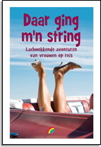 Jennifer L. Leo (red.): Daar ging m'n string